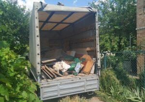 Вывезти строительный мусор (Днепр) с ГрузОК