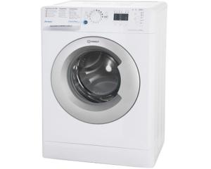 перевозка стиральной машины (Днепр) компании ГрузОК