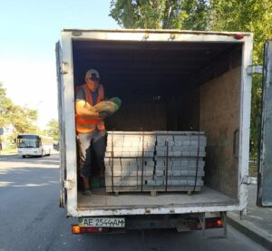 рассчитать стоимость грузоперевозки (Днепр) от ГрузОК