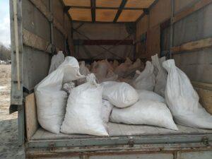 Вывоз и утилизация строительного мусора (Днепр). грузчики вывоз строительного мусора (Днепр)