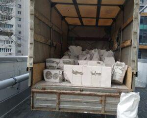 строительный мусор Днепр с ГрузОК