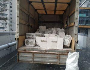 Погрузка и вывоз строительного мусора (Днепр) от ГрузОк