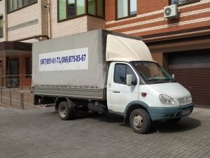 транспортная компания грузоперевозки (Днепр) с ГрузОК. Перевозка грузов автомобильным транспортом Днепр